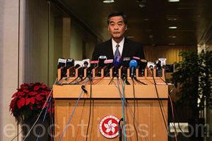 分析:梁振英棄選後的香港局勢及特首人選