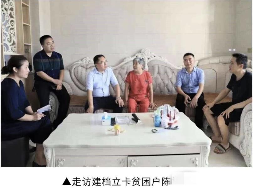 江西領導走訪的「貧困戶」 家中豪華裝修惹議