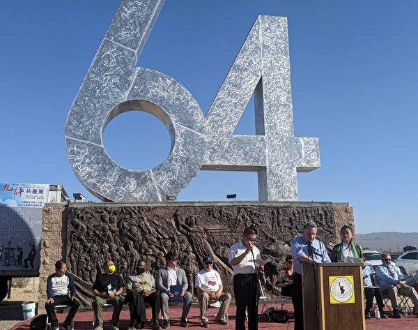 2021年6月4日(周五),加州自由雕塑公園(Liberty Sculpture Park)舉辦六四32周年紀念活動,圖為共和黨籍眾議員克里斯‧史密斯(Chris Smith)演講致詞。(徐綉惠/大紀元)