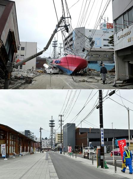 日本311大地震重災區宮城縣石卷市(Ishinomaki,Miyagi)今昔對比圖。上圖攝於2011年3月15日,下圖攝於2021年3月4日。(PHILIPPE LOPEZ,KAZUHIRO NOGI/AFP via Getty Images)