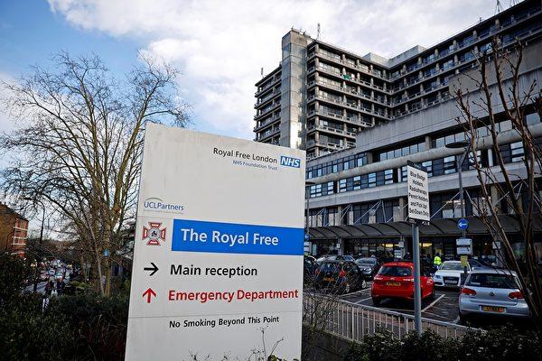 2020年2月10日,倫敦王家免費醫院的專業國家健康中心。部分已被確認患有新型冠狀病毒的英國公民在此接受治療。(Tolga Akmen/AFP)