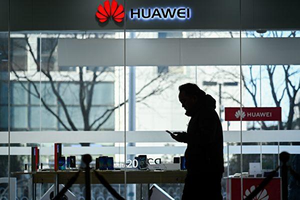 隨著中共國企不斷在海外建立子公司,中共統戰部門勢力也不斷向海外擴張。(WANG ZHAO/AFP/Getty Images)