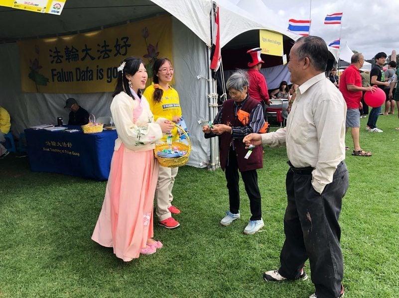 奧克蘭國際文化節 法輪功學員推廣中華文化