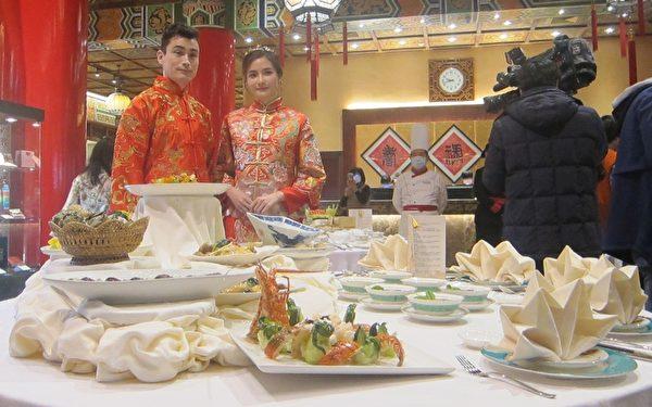 台北圓山大飯店為慶祝50年來首度開放的神秘東密道,推出「東密道之旅」國宴文化饗宴,從200多道國宴菜色中,選出精典美饌,組合成7套國宴,讓民眾也能體驗。(鍾元/大紀元)