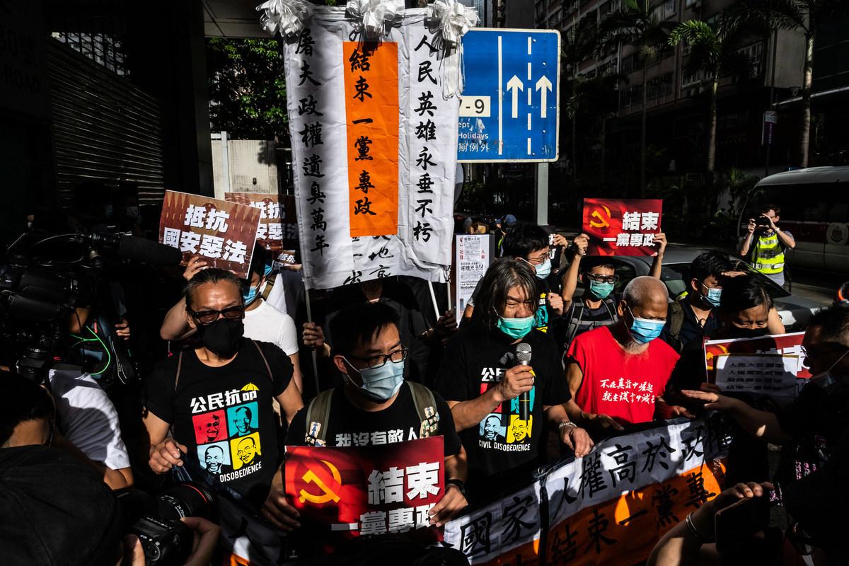 2020年7月1日早上,社民連遊行前往七一升旗禮會場,抗議「港版國安法」。(Billy H.C. Kwok/Getty Images)