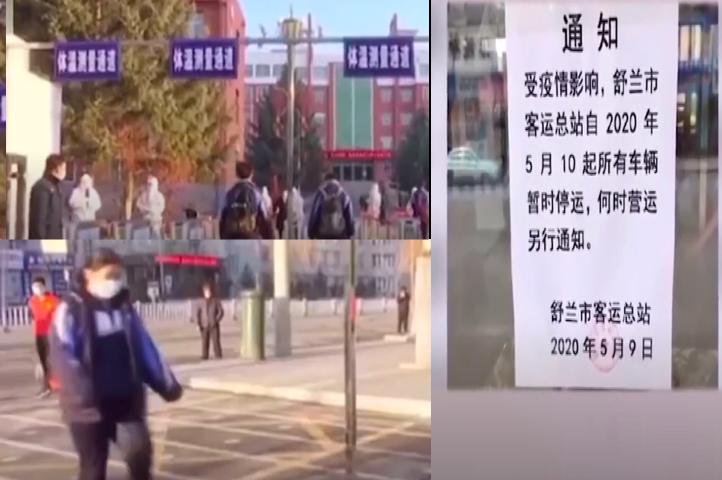 網傳影片顯示,舒蘭市高三學生復課一月後再停課。(影片截圖合成)