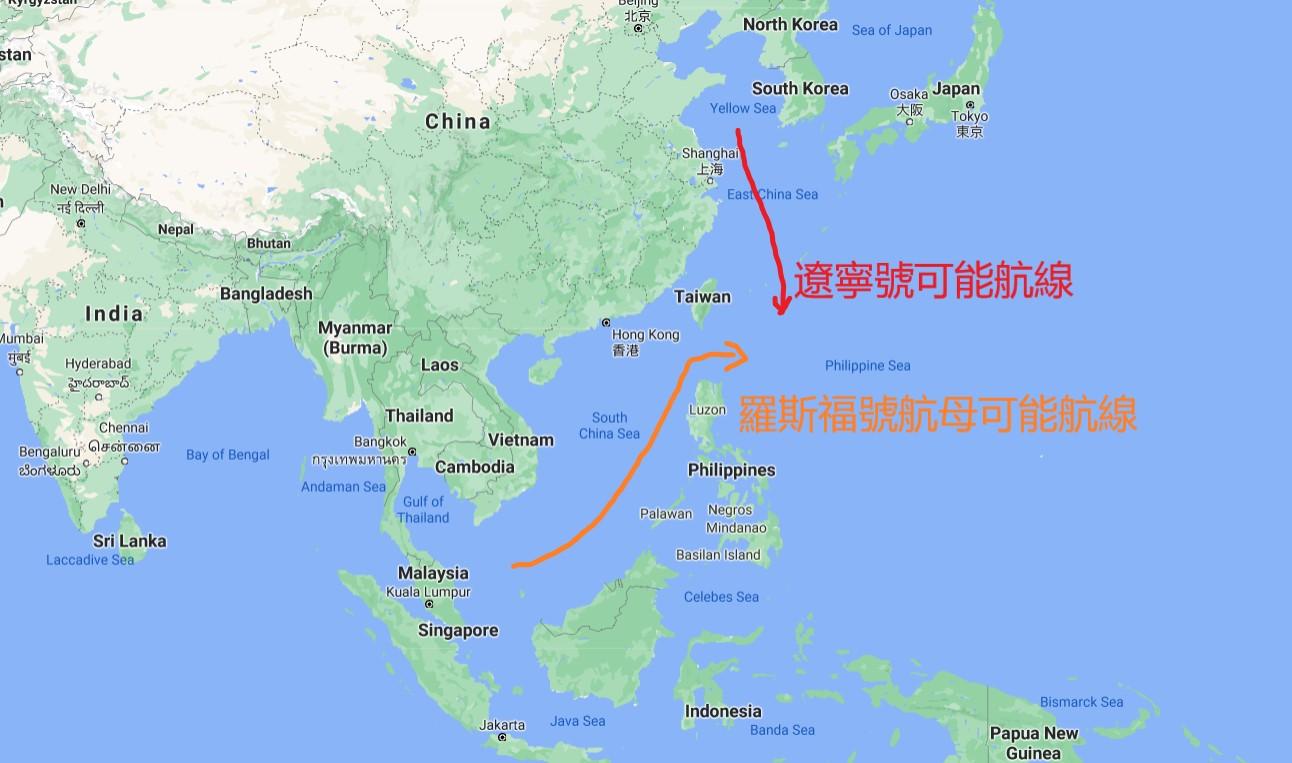 2021年4月4日,中共航母遼寧號穿過宮古海峽,估計將繞行台灣東部,前往菲律賓海。美軍羅斯福號航母若選擇與遼寧號對峙,可能從南海經巴士海峽接近。(大紀元製圖)