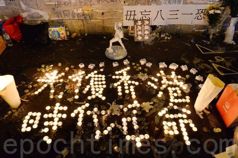 8.31太子站襲擊事件後,警方至今沒有公佈監控。太子站外日日有人祭典,日日查找真相。圖為燭光合成的「光復香港 時代革命」。(宋碧龍/大紀元)