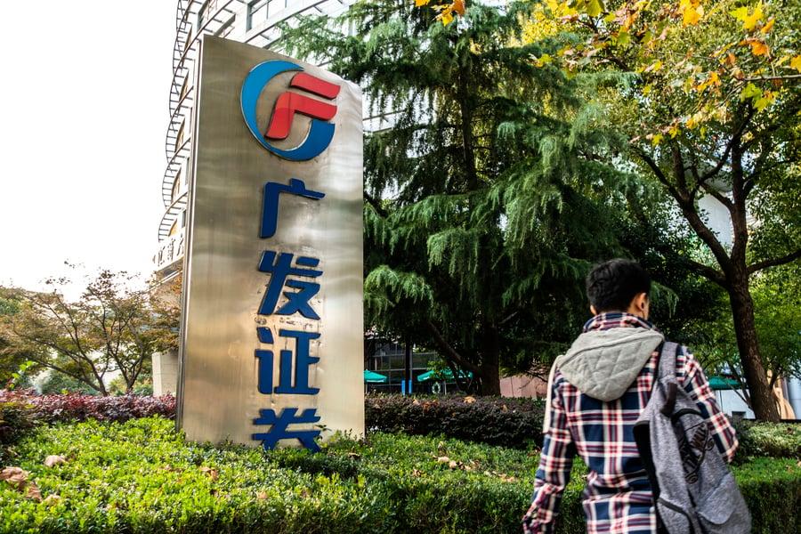 大陸券商業淨利降四成 龍頭券商砍薪近2億