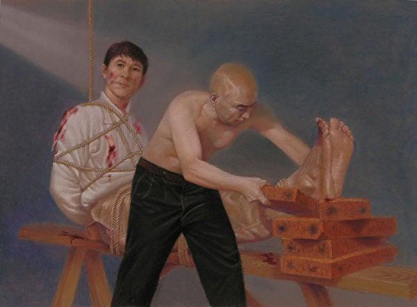 油畫:中共酷刑折磨手段——老虎凳。(明慧網)