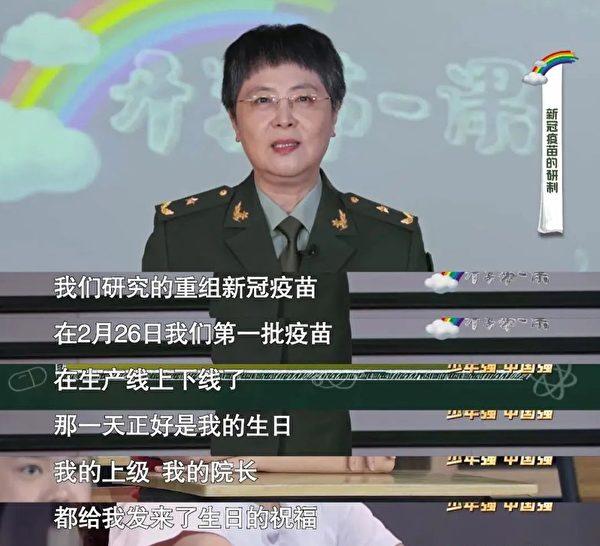 陳薇證實,她在2月26就開始生產新冠疫苗。(影片截圖合成)