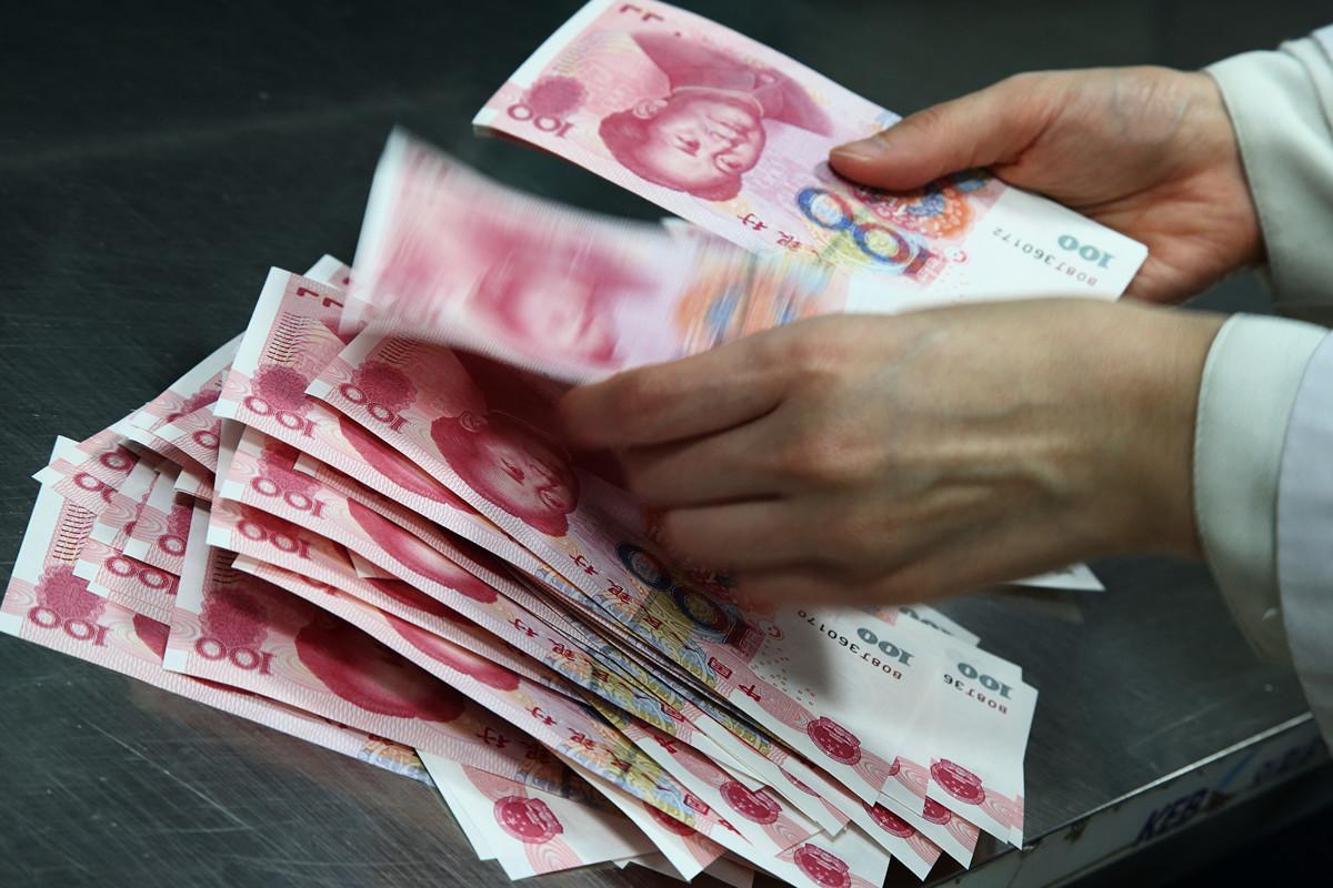 大陸人使用的錢、人民幣,尤其是中共肺炎疫情重點地區的現金,2020年2月15日被要求回籠消毒,或銷毀。(大紀元資料室)