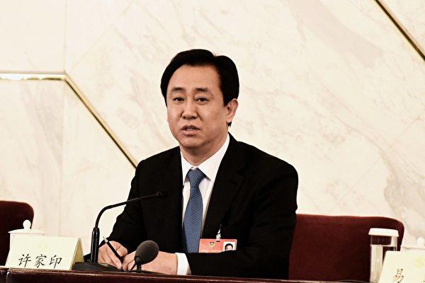 中國恒大董事局主席許家印。(Etienne Oliveau/Getty Images)