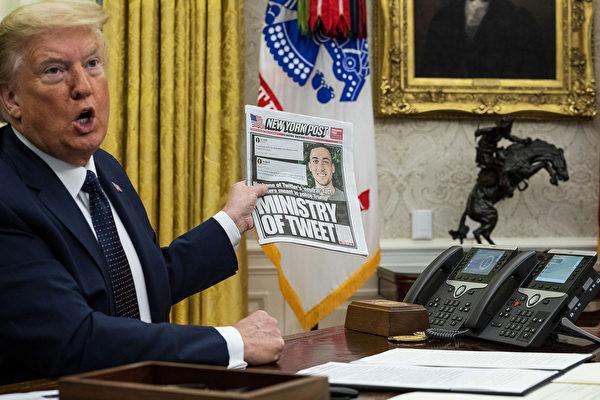 特朗普簽行政令阻社媒審查言論 限制中共宣傳