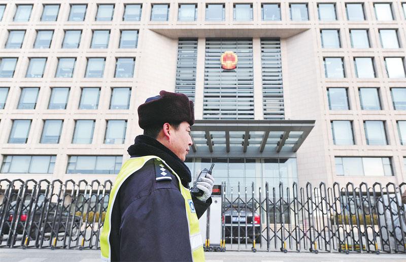 一名加拿大華裔公民在中國因毒品指控被判死刑,這是孟晚舟事件後的第3宗。(AFP)