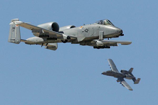 圖為美國空軍A-10雷霆式攻擊機(A-10 Thunderbolt)。今年1月份曾被首次派往阿富汗,支援美軍和阿富汗部隊。(Ethan Miller/Getty Images)