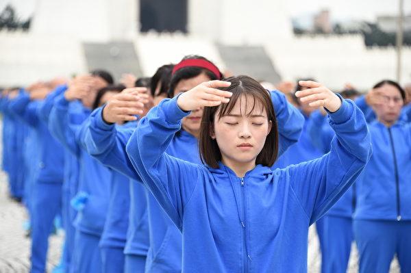 5月1日,約5,200名台灣法輪功學員在台灣中正紀念堂自由廣場排字煉功。(孫湘詒/大紀元)