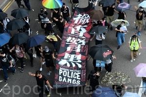 程曉容:香港浮屍案與警察性侵凸顯文明危機