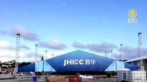 中美談判 傳擬解決美光與晉華商業糾紛