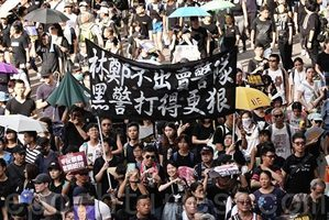 香港反送中 媒體人以親身經歷批警方暴力執法