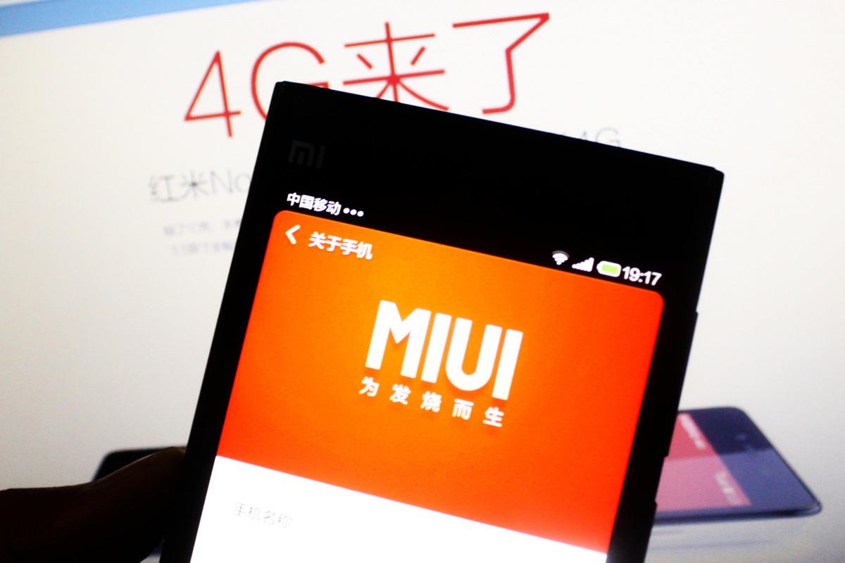 小米在大陸的前兩月累計手機銷量同比下降31%,跌幅再創新高。(大紀元資料室)