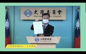 林鄭用「一中承諾書」矮化台灣 學者諷給習添亂【影片】