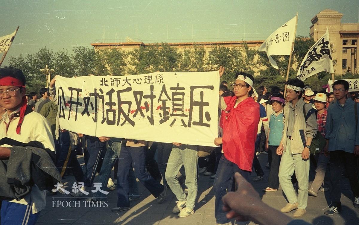 1989年六四前夕北京天安門前學生遊行。(蔣一平提供)
