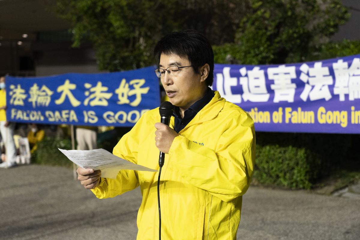 前中科院博士後張勇在紀念4.25集會上發言。(季媛/大紀元)