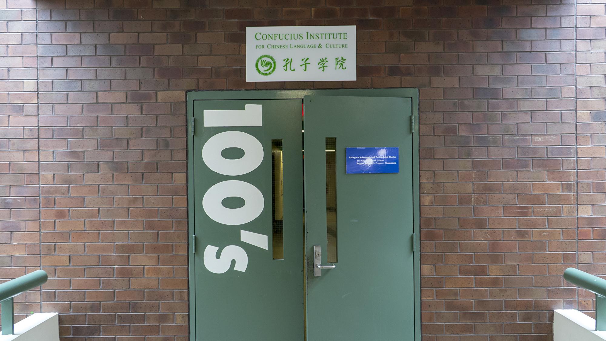 麻州大學波士頓分校的孔子學院在營運了12年後,於2019年1月關閉。(劉景燁/大紀元)