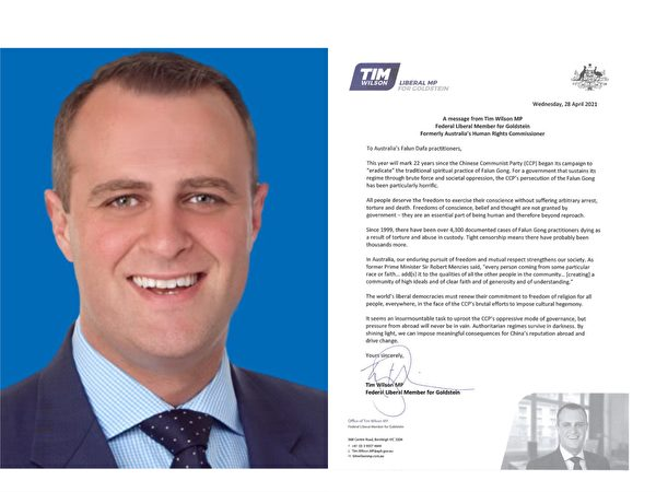 聯邦自由黨議員威爾森(Tim Wilson)發出賀信,恭賀法輪大法洪傳29周年。(大紀元合成圖)