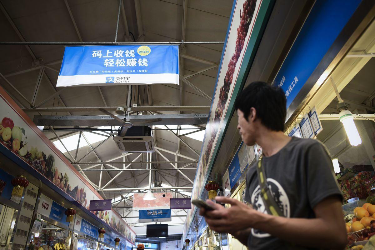 中共大力推動大數據時代,加強監控。但民眾也想出各種方法對抗中共數字監控。 (Wang Zhao/Getty Images)