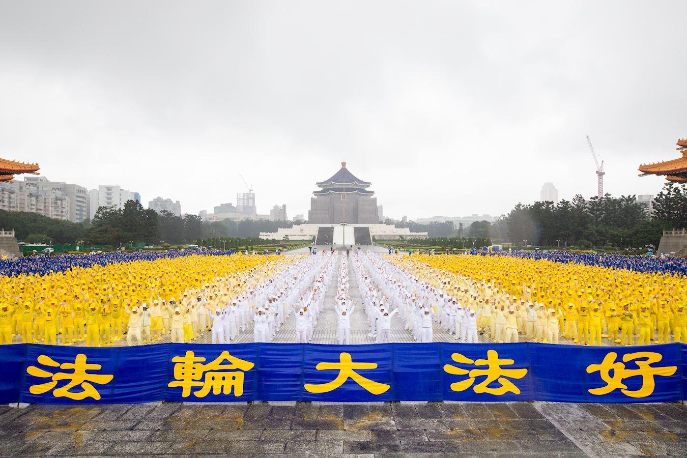 2017年11月25日,約6,400名法輪功學員在台北自由廣場舉行大型集體煉功活動。(明慧網)