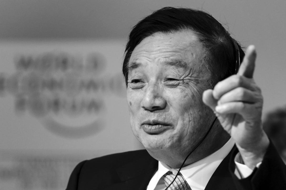 圖為華為創始人兼首席執行官任正非於2015年1月22日在達沃斯參加世界經濟論壇(WEF)年會。(FABRICE COFFRINI/AFP/Getty Images)