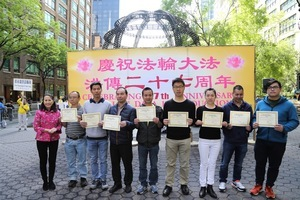 華人觀513遊行:祝福中國人獲真正自由