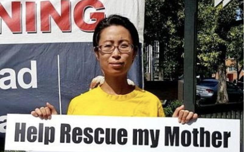 陳慧霞的女兒魯鴻雁在加拿大呼籲營救母親。(明慧網)