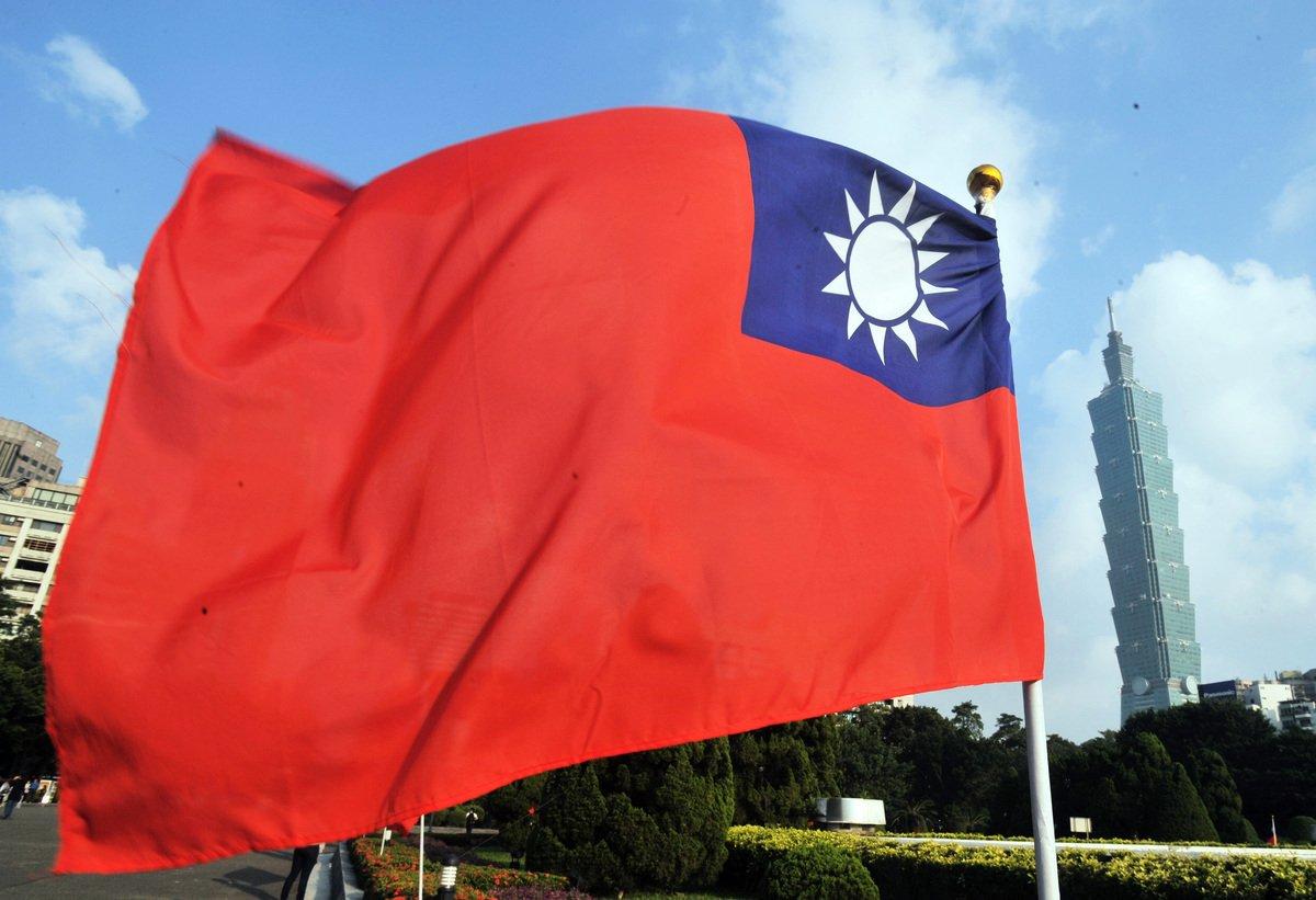 中華民國國旗,資料照。(MANDY CHENG/AFP via Getty Images)