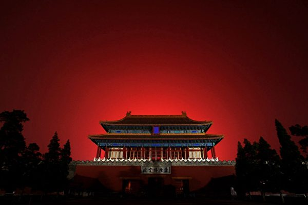 顏智華:共產主義是國際恐怖主義