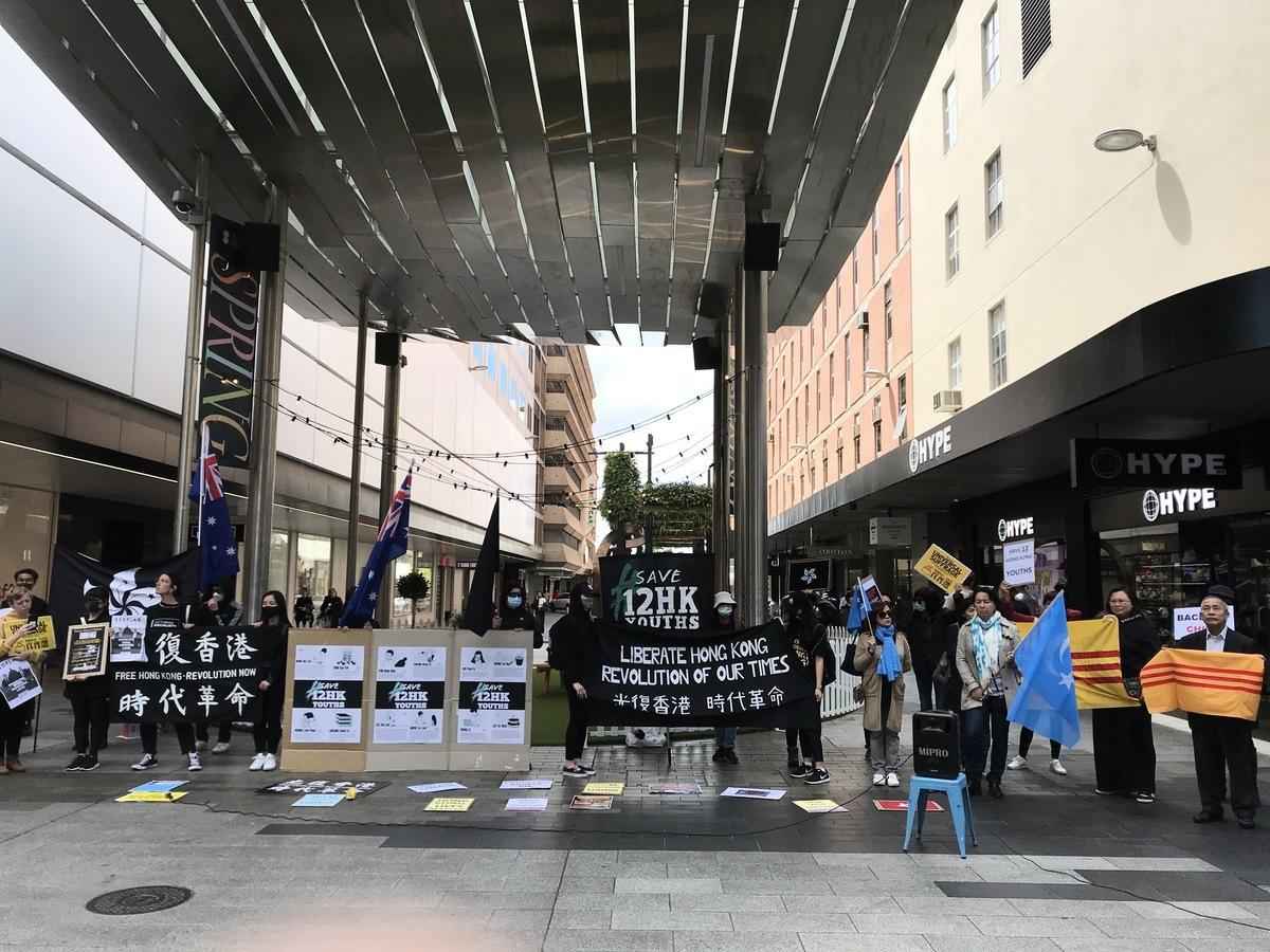 「阿德萊德守護香港」社團(Adelaide – Stand with HK)於10月24日周六下午在市中心蘭道步行街(Rundle Mall)舉辦「國際聯聲援十二港人」集會。(李倩西/大紀元)