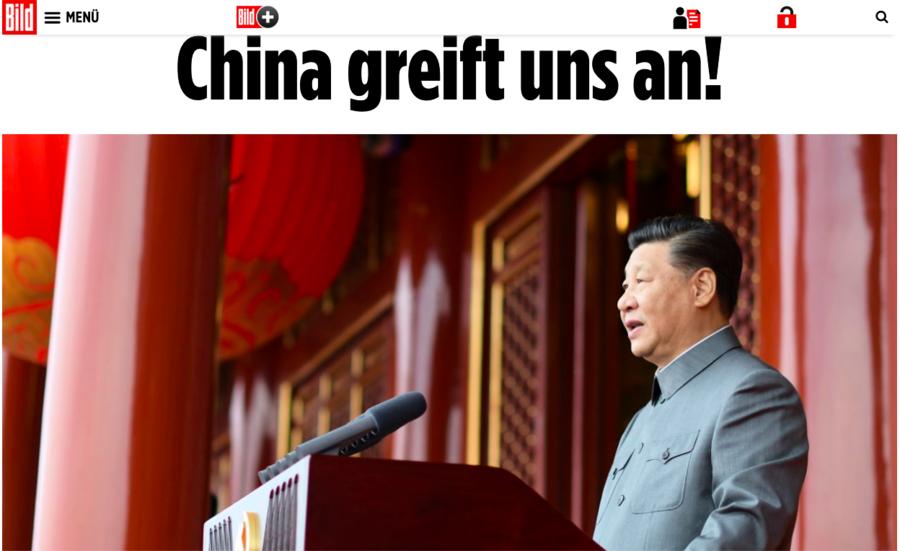 德國最大報《圖片報》:中共正在攻擊我們
