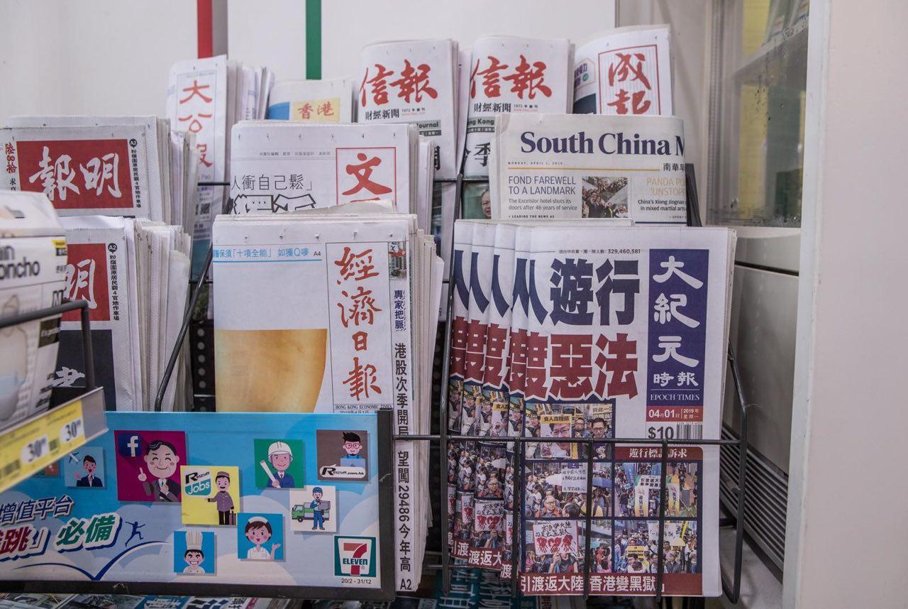 2019年4月起,香港《大紀元》報從免費轉為收費。圖為書報攤上的《大紀元時報》。(香港大紀元)