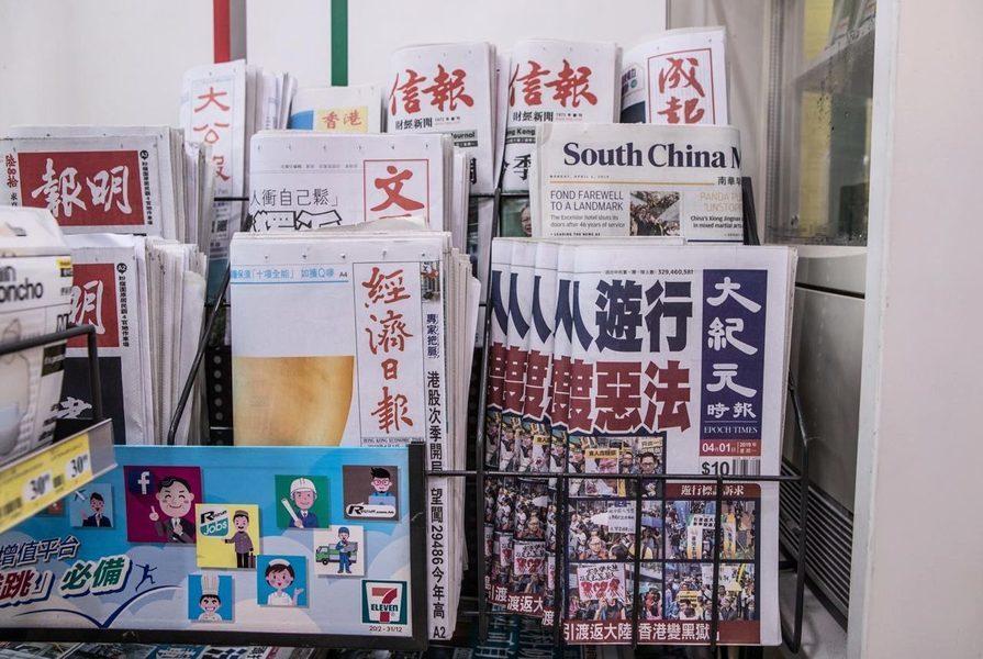 「七一」大遊行前 專訪香港大紀元社長