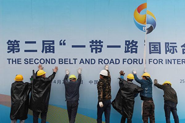 中國(中共)已經開始全球的經濟和財政上的收縮動作,中資對外投資的最風光時代或已過去。(GREG BAKER / AFP)