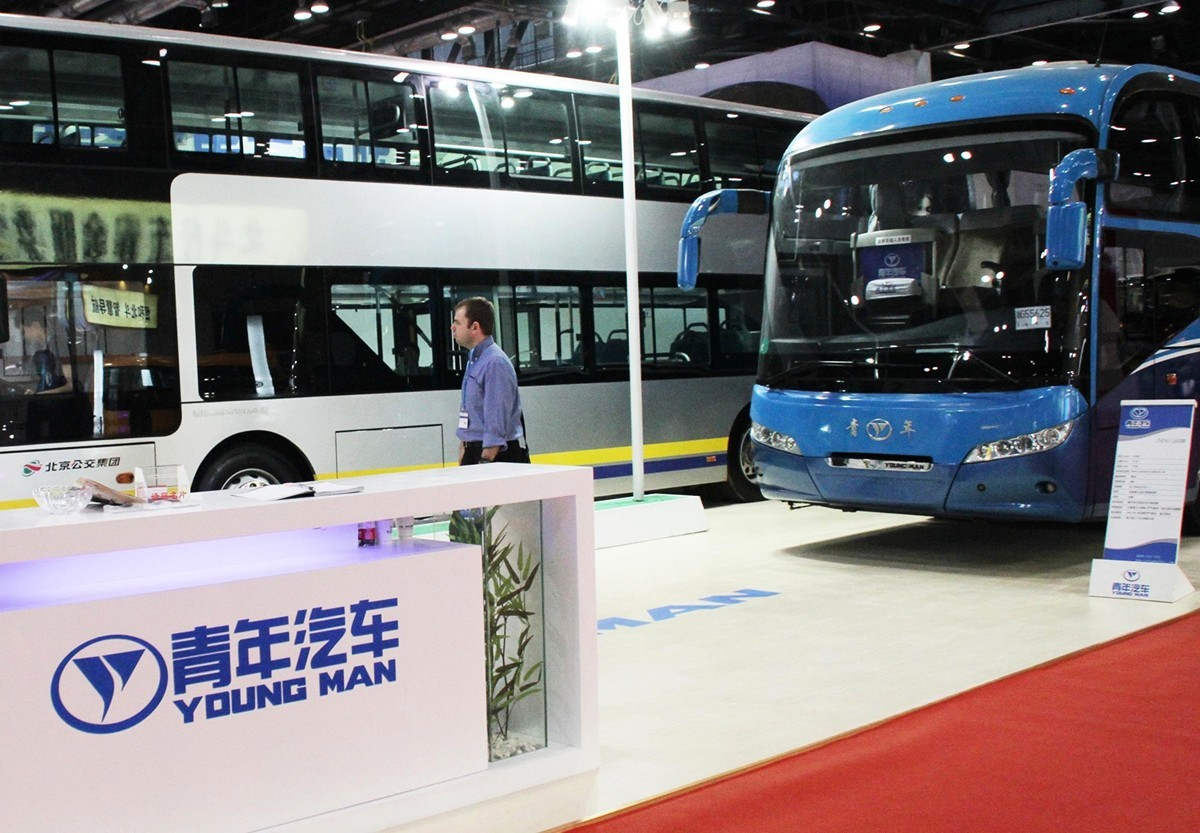 因「水氫發動機」而出名的杭州青年汽車集團有限公司於近日宣佈破產。青年汽車曾被指「騙取政府補貼」。(大紀元資料室)