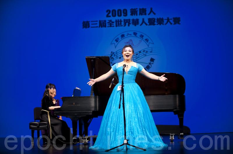 2009年,第三屆「全世界華人美聲唱法聲樂大賽」中,來自中國的耿皓藍演唱《馬依拉變奏曲》 。(戴兵/大紀元)