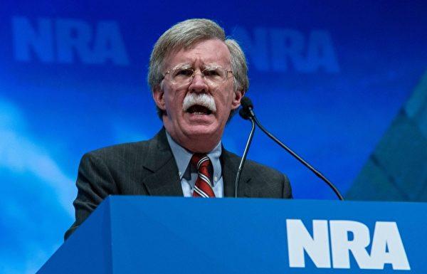 美國前駐聯合國大使John Bolton。檔案照片。(Karen BLEIER/AFP)