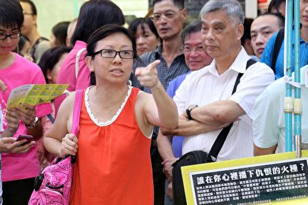 2013年7月14日大罵青關會而走紅網絡的林慧思老師。(潘在殊/大紀元)