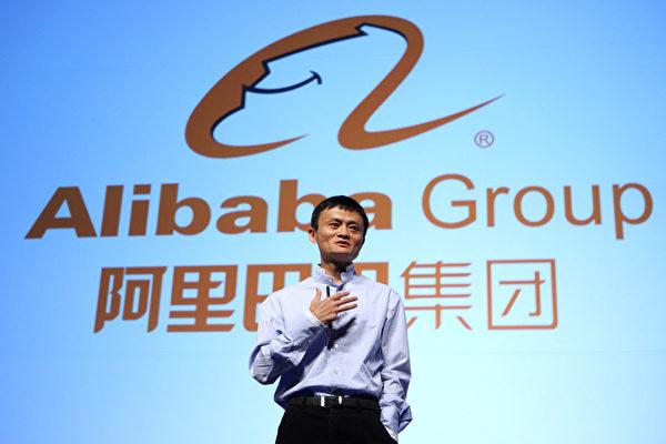 阿里巴巴董事局主席馬雲於日前宣布一年後退休。(Getty Images)