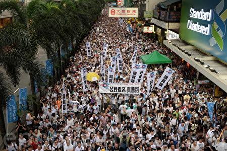 香港2014年7月1日大遊行,參加人數超過51萬人;遊行人士提出普選訴求,又表示「無懼中共威嚇」。(宋祥龍/大紀元)