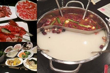 麻辣湯底的羊火鍋令人食慾大開。(蕭雨萱/大紀元)