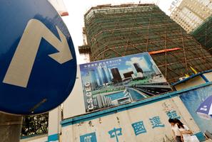 貿易緊張加劇 中國投資建設幾近停擺